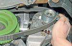 Замена ремня генератора на лада гранта с кондиционером