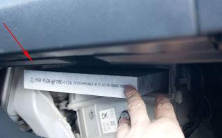 Замена салонного фильтра тойота королла: фото и видео