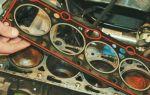Какие признаки пробитой прокладки головки блока цилиндров