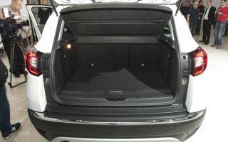 Объём багажника рено каптур: размер в см, фото, видео
