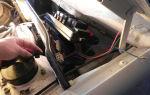 Регулировка противотуманных фар на ваз-2114: фото и видео