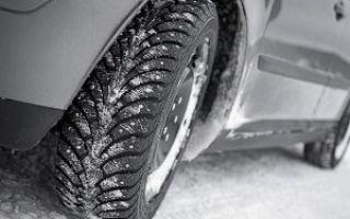 Какой размер летних шин лучше для рено логан: 14 или 15?