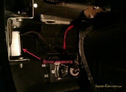 Как установить ксенон в противотуманки на ВАЗ-2114: фото и видео