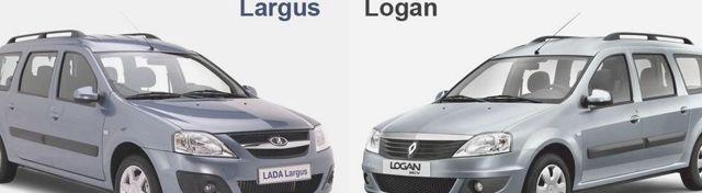 Что лучше Лада Ларгус или Рено Логан?