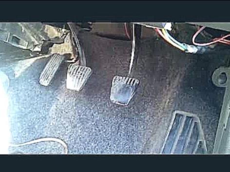 Провалилась педаль сцепления на Шевроле Ланос