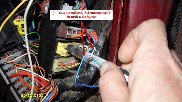 На Шевроле Нива не работает центральный замок: фото