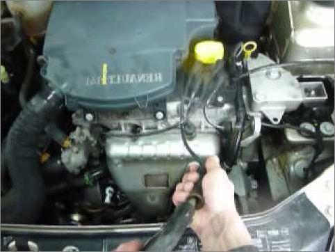 Двигатель на Рено Логан троит на холостых и на холодную