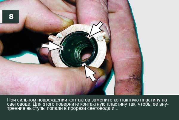Как снять и заменить замок зажигания на ВАЗ-2112: фото и видео