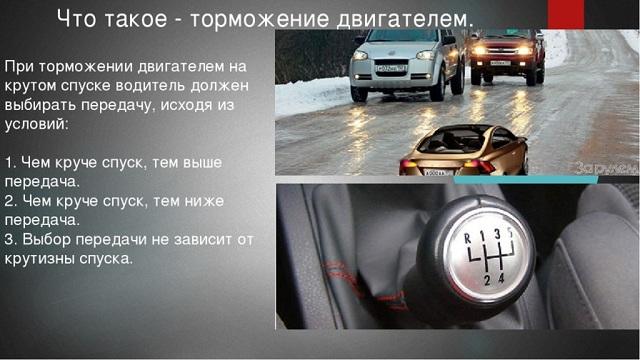 Расход топлива на 100 км на Шевроле Лачетти: уменьшение