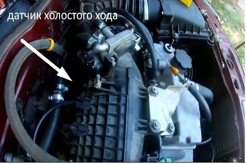 Как поменять датчик холостого хода на ВАЗ-2114: фото и видео