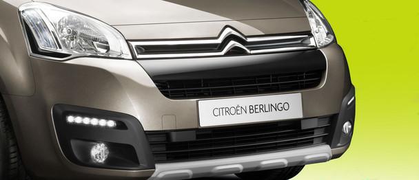 Фирма citroen обновила свои минивэны berlingo к 2016 году. Подробности