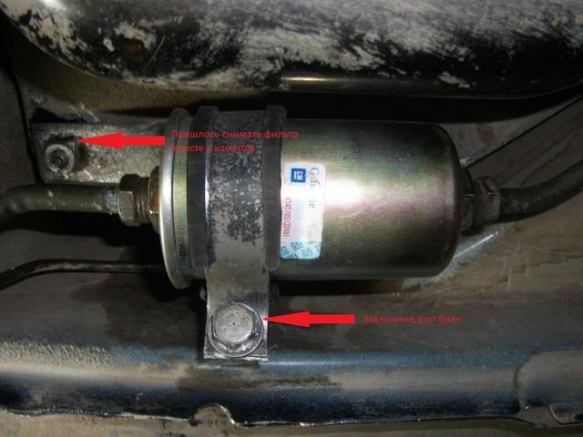 Замена топливного фильтра Дэу Нексия своими руками: фото и видео