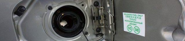 Объем топливного бака на Лада Калина: объём бензобака