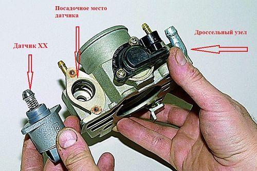 Где находится датчик холостого хода на ВАЗ-2110: фото и видео