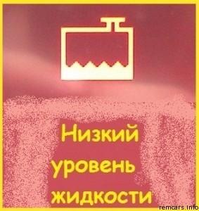 Кипит тосол в расширительном бачке ВАЗ-2112: причины и ремонт