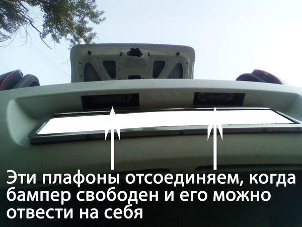 Как снять задний бампер на Лада Гранта: фото и видео
