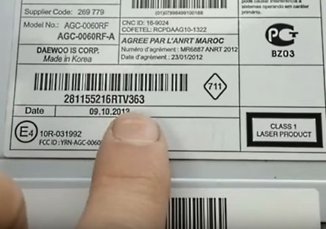 Как снять магнитолу Рено Дастер: видео, разблокировка, код радио