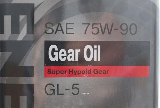 Какое масло лить в коробку Форд Фокус 2: МКПП