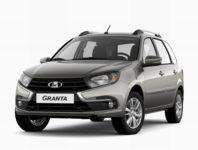 Клиренс Лада Гранта в кузове седан: фото и видео