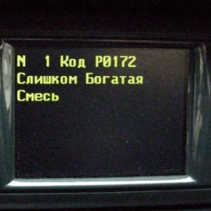 Слишком богатая и переобогащённая смесь на ВАЗ-2114, что делать?