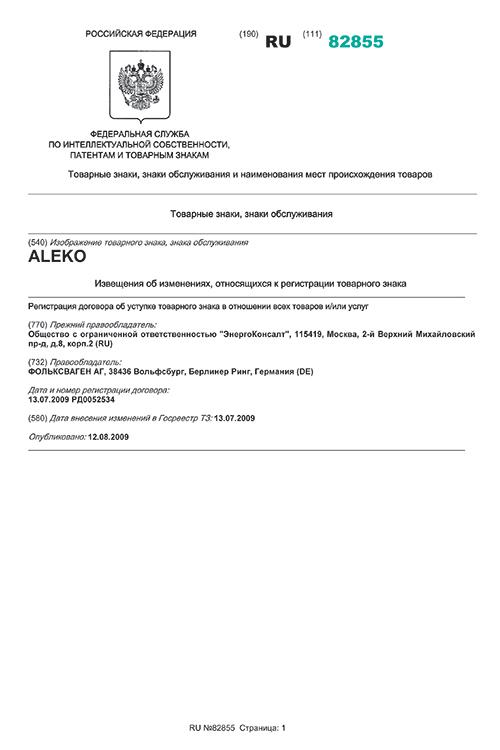 Легковушки Москвич скоро начнёт производить концерн renault