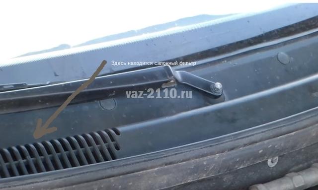 Как поменять салонный фильтр на ВАЗ-2112 16 клапанов: фото, видео