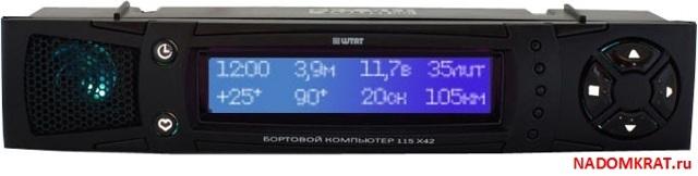 Инструкция по эксплуатации бортового компьютера ВАЗ-2114