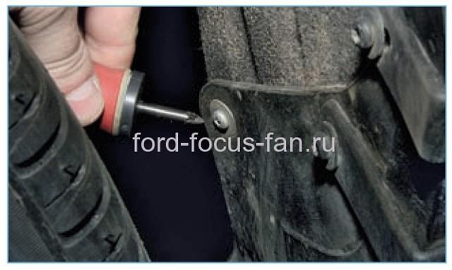 Как снять задний бампер на Форд Фокус 2: седан, хэтчбек