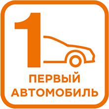 Какая стоимость Лада Ларгус в Тольятти с завода: цена, опции