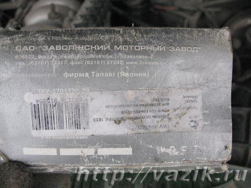 Замена роликов натяжения ремня генератора Нива Шевроле