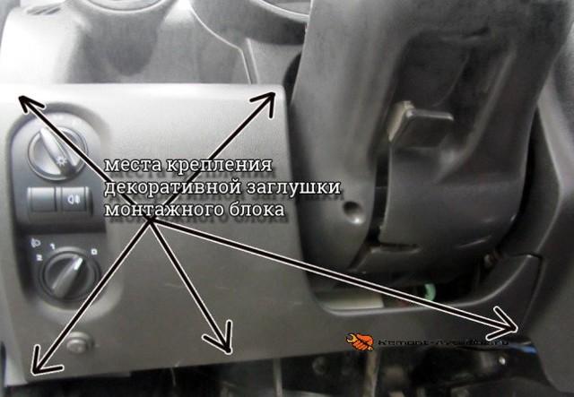 Как снять и заменить прикуриватель на Лада Гранта: фото и видел