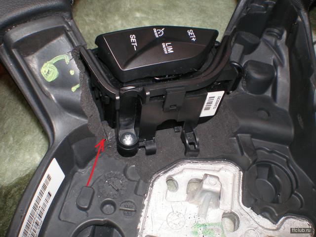 Установка круиз контроля на Форд Фокус 2: фото и видео
