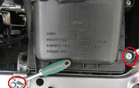 Замена воздушного фильтра Лада Калина: фото и видео