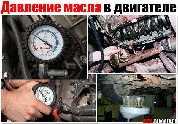 Плохое давление масла в двигателе ВАЗ-2112: причины и ремонт