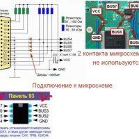 Как активировать бортовой компьютер на Рено Дастер?