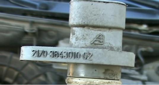 Где находится датчик скорости на Лада Гранта: фото и цена