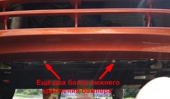 Как снять передний бампер на Лада Гранта: фото и видео