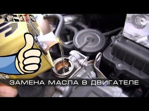 Замена масла в двигателе Шевроле Нива своими руками: фото и видео