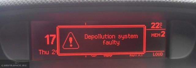 engine management system faulty ошибка на Пежо 308, что делать?