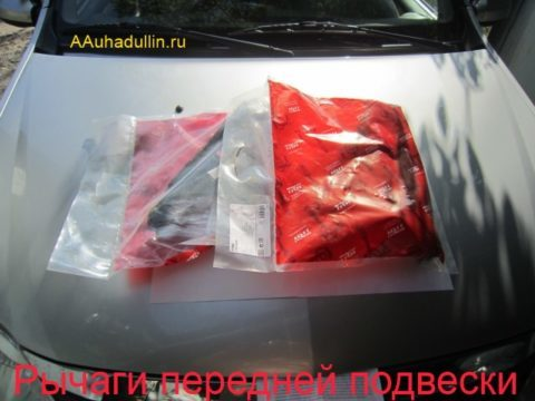 Замена рычага передней подвески Рено Логан: видео, фото, артикулы