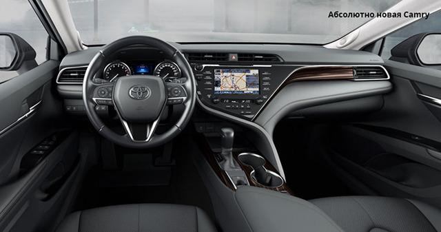 Тойота Камри 2019: новый кузов, комплектации и цены, фото