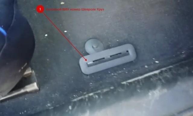 Где находится номер двигателя Шевроле Круз: фтото