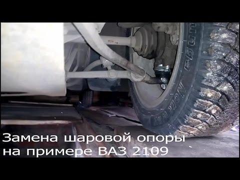Замена шаровой опоры на ВАЗ-2110 своими руками: без съёмника