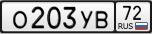 Почему на ВАЗ-2114 не горят противотуманки: причины, фото и видео