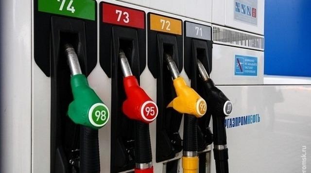 Какой бензин заправлять в Рено Дастер: 92 или 95