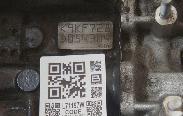 Где находится номер двигателя на Рено Дастер: фото