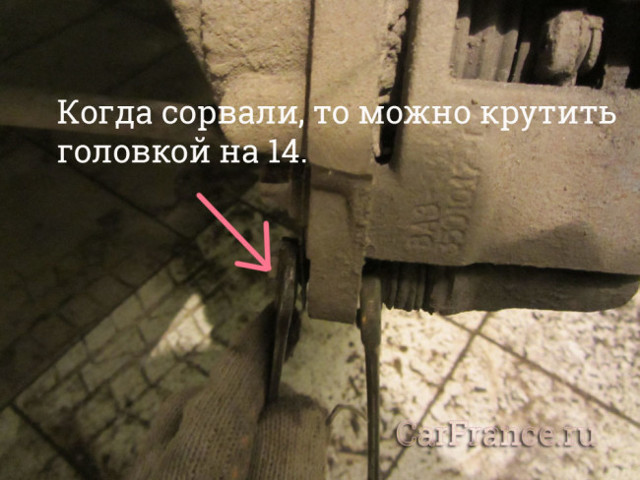 Самостоятельная замена передних тормозных колодок на Лада Гранта: фото, видео +артикулы