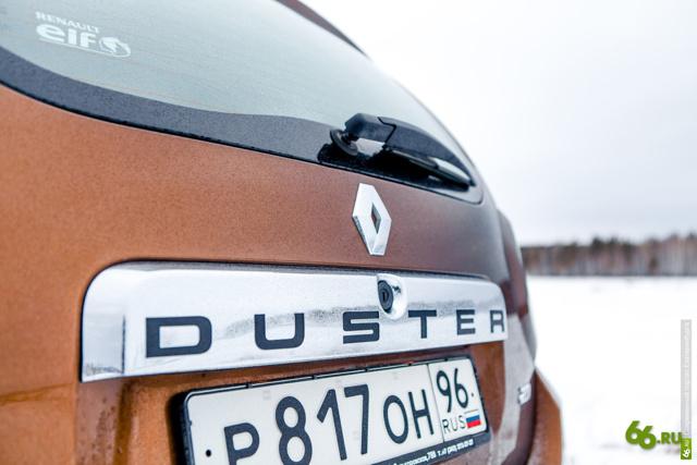 Что лучше полный привод или передний на Рено Дастер?