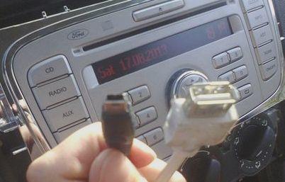 Как включить блютуз на магнитоле Форд Фокус 2 6000cd: инструкция